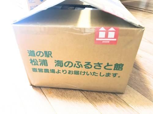長崎県松浦市ふるさと納税返礼品は道の駅 松浦海のふるさと館から配送される