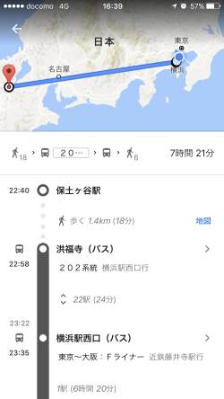 Googleマップで高速バスルートが検索可能