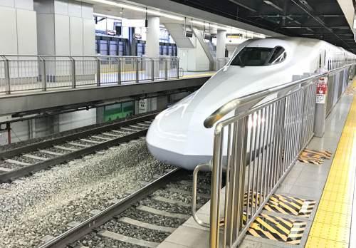 新幹線チケットを楽天ポイントで支払う方法