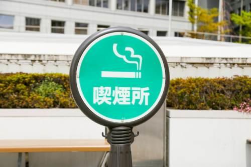 近隣の喫煙所を簡単に探せるiPhoneアプリ!