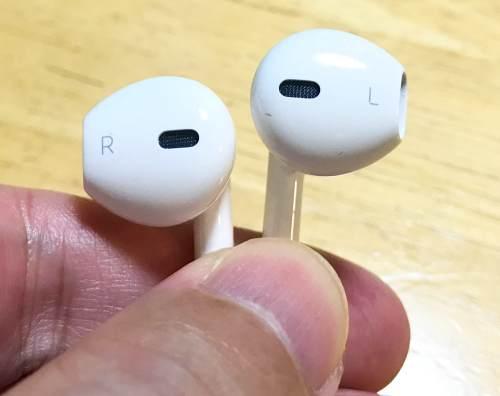 iPhoneイヤホンのLとR