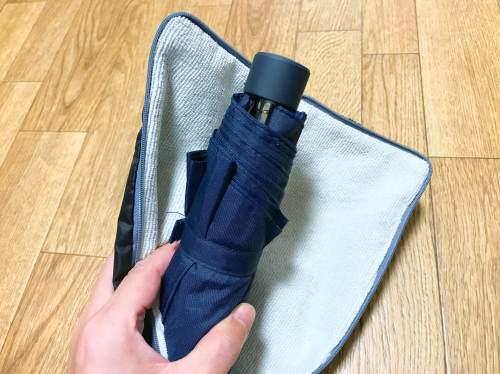 折り畳み傘の傘袋