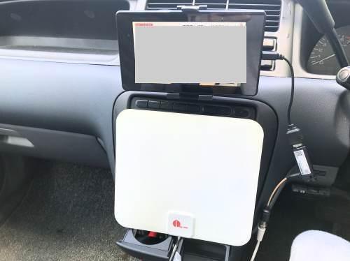 車載タブレットでテレビを視聴