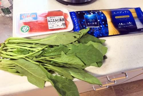 サケとほうれん草のスパゲッティ材料