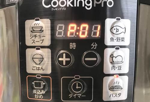 電気圧力鍋クッキングプロのパスタモードで調理