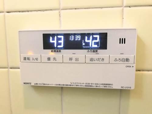 新しい給湯器のお風呂場リモコン