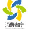 リコール情報サイトトップページ|消費者庁