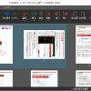 無料 PDF 編集ソフト CubePDF Utility - CubeSoft, Inc.