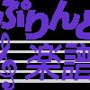 楽譜: ハルノヒ / あいみょん : ピアノ(ソロ) / 初級 - ぷりんと楽譜
