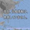 気象庁 | 台風情報