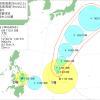 台風情報 | バイオウェザーサービス