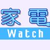 事故・リコール 全て 記事一覧 - 家電 Watch